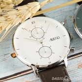 手錶手錶男錶韓版簡約時尚潮流防水學生運動石英男士錶全自動非機械錶 夏季上新