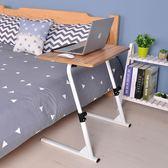 簡易床上用筆記本電腦桌床邊移動升降折疊桌書桌寫字桌兒童學習桌