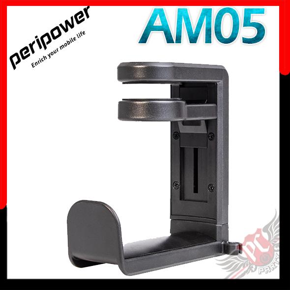 [ PC PARTY ] PERIPOWER MT-AM05 桌邊夾式頭戴型耳機架