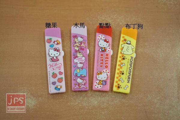 Hello Kitty 布丁狗 上推鉛芯盒 (糖果&木馬&點點&布丁狗)