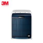【3M】淨呼吸 極淨型空氣清淨機(FA-T10AB)