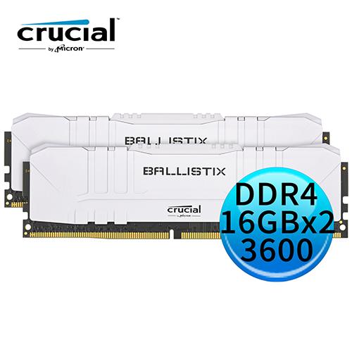 Micron 美光 Crucial Ballistix DDR4 3600/32GB (16GBx2) RAM 超頻記憶體 白色 BL2K16G36C16U4W