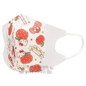 〔小禮堂]Hello Kitty 兒童不織布立體口罩組《10入.白紅.蘋果》面罩.衛生用品 4973307-43406