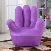 旋轉沙發 簡屬大人款手指沙發單人手指凳可旋轉懶人沙發成人休閒五指沙T 6色 快速出貨