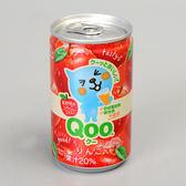 日本可口可樂-Qoo蘋果  160ml(賞味期限:2019.10)