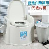 普通防滑 扶手白色單桶 蹲廁用老年坐便器椅帶扶手便攜式移動馬桶
