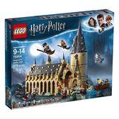 LEGO 樂高 75954 Hogwarts Great Hall