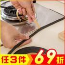 煤氣灶台縫隙防汙條2米(2入)【AE02386-2】99愛買生活百貨