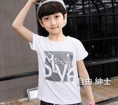 (萬聖節)男童短袖童裝男童短袖T恤兒童體恤棉質t2018夏季新品中大童正韓潮
