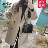 秋冬新款韓版女裝毛呢外套修身顯瘦大碼中長款呢子大衣 聖誕交換禮物