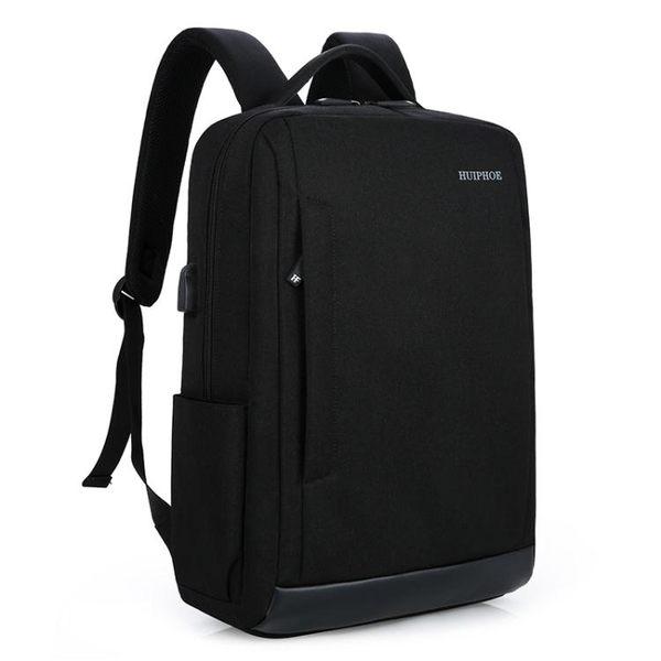筆電包聯想戴爾電腦雙肩包15.6寸14寸17.3男女筆記本充電背包休閒旅行包星河