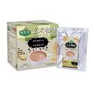 憶霖 覺對綠 玄米咖啡(25gx10入)