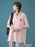 粉色polo領短袖女軟妹韓版寬鬆日系復古半袖上衣潮ins學生百搭t恤