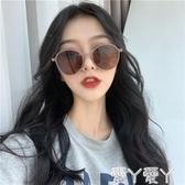 墨鏡女新款潮韓版圓臉顯瘦復古個性百搭街拍網紅太陽眼鏡聖誕交換禮物