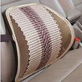 汽車腰靠車載頭枕夏季冰絲靠墊車用頸枕護腰靠枕辦公室腰靠枕頭 igo