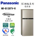 Panasonic 國際牌 130公升 ...