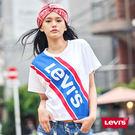 Levis 女款 短袖T恤 / 中短版夏日Logo T / 撞色斜線Logo
