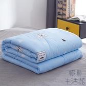 全棉可水洗夏涼被空調被純棉加厚保暖被子【極簡生活】