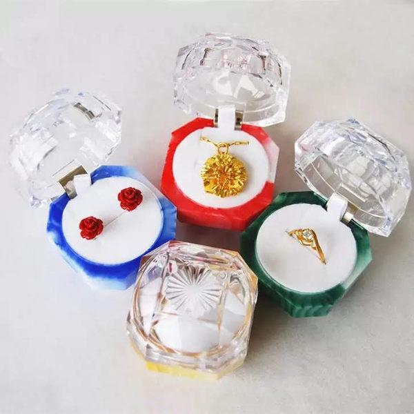 透明圓形水晶小八角彩色底戒指盒 高檔進口壓克力飾品包裝