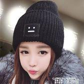 月子帽 毛線帽子女冬天潮韓國可愛秋冬季時尚保暖韓版英倫百搭月子針織帽 童趣屋