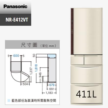 【免費基本安裝+舊機回收】Panasonic 國際 NR-E412VT 五門 冰箱 411公升 電冰箱 日本製 公司貨