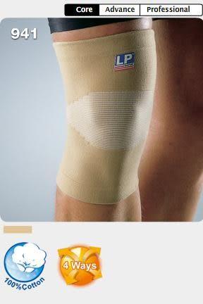【宏海護具專家】 護具 護膝 LP 941 膝部護套 (1個裝)  【運動防護 運動護具】
