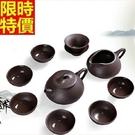 紫砂壺宜興茶壺(整套)-泡茶品茗純全手工小茶壺68v4【時尚巴黎】