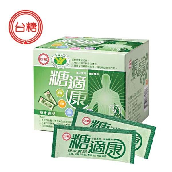 【台糖生技】糖適康-粉末食品 x1盒(30小包) 血糖調節健康食品認證