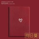 日韓簡約新款ipad air2保護套pro平板4迷你1/3皮套mini5外殼6 店慶降價