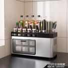 家用廚房用品收納盒調味罐調味品台面調料瓶刀架置物架瀝水調料盒 1995生活雜貨NMS