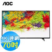 美國AOC 70吋 4K HDR 液晶顯示器+視訊盒 70U6195