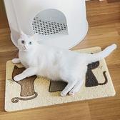 寵物貓砂墊貓腳墊貓腳墊清潔墊蹭腳蹭腳墊貓砂盆【少女顏究院】