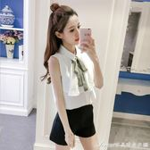 夏裝韓版寬鬆學生百搭雪紡衫繫帶上衣襯衫女潮喇叭袖氣質小衫艾美時尚衣櫥