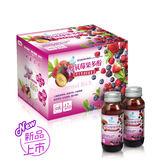 普羅生技~醇氧莓果多酚60ml×12瓶/盒(純素)
