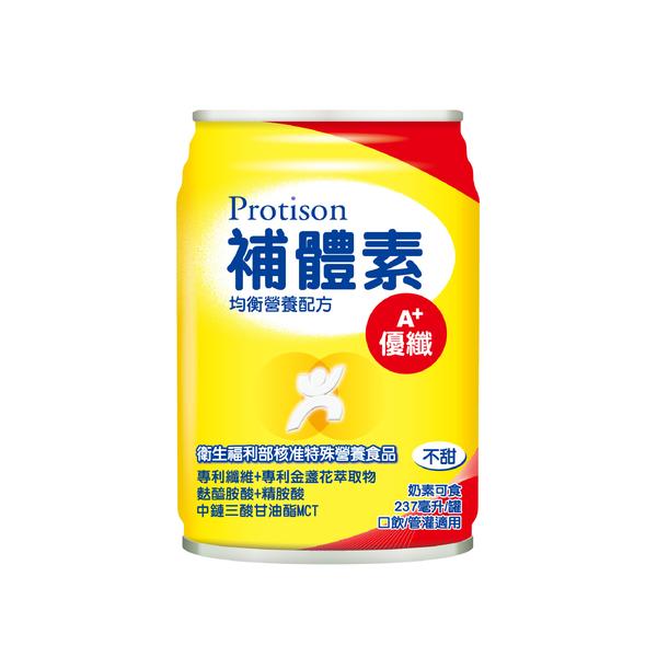 補體素優纖A+液體 不甜 237ml/24罐2箱 *維康*