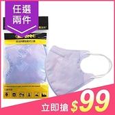 【任2件$99】BNNxMASK 超夢幻成人立體鼻壓條口罩(3入) 拋棄式防塵口罩【小三美日】