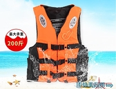 救生衣 大人救生衣大浮力船用專業釣魚便攜裝備浮力背心成人求生兒童救身 快速出貨