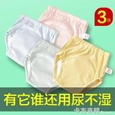 訓練褲女嬰兒男學習如廁隔尿褲夏季防漏防水純棉可洗戒尿布褲