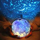 滿天星光浪漫星空燈兒童睡眠投影燈星光投影...