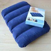 INTEX加大旅行枕 露營枕 護頸枕 午休充氣枕頭 休閒靠墊 折疊枕頭