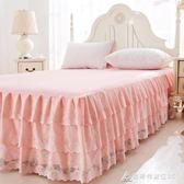 床裙韓式風公主床罩式蕾絲花邊單件床套防滑保護套 酷斯特數位3c