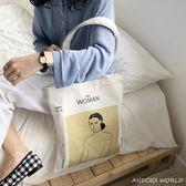 購物袋原創ins大容量棉布帆布袋環保袋單肩布包手提袋購物袋女包