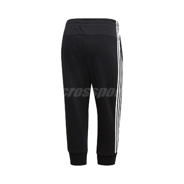 adidas 長褲 W E 3S 3/4 Pant 黑 白 女款 七分褲 運動褲 三條線 修身剪裁 【ACS】 DP2395