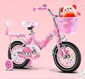 永久儿童自行车3岁宝宝脚踏车2-4-6-7-8-9岁童车女孩儿童单车男孩MBS『潮流世家』