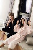 韓版法蘭絨情侶裝睡袍冬季男女款加長浴袍加厚睡衣簡約家居服連帽     非凡小鋪