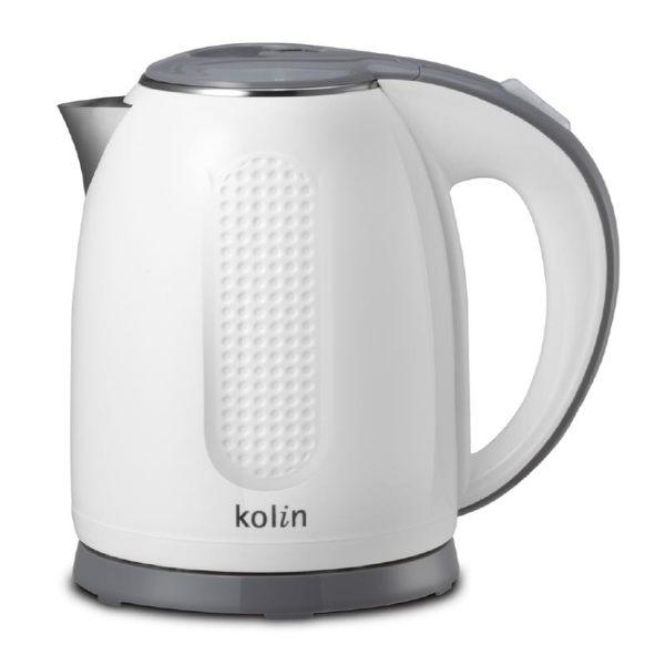 歌林 KPK-MNR1735S 雙層防燙不鏽鋼快煮壺