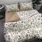 床罩被套組床上用品韓式四件套單人雙人寢室...