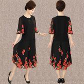 媽媽夏裝套裝2019新款中年連身裙中老年女裝短袖洋氣闊太太兩件套【博雅生活館】