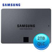 Samsung 三星 860 QVO 2TB 2.5吋 SATAIII 固態硬碟