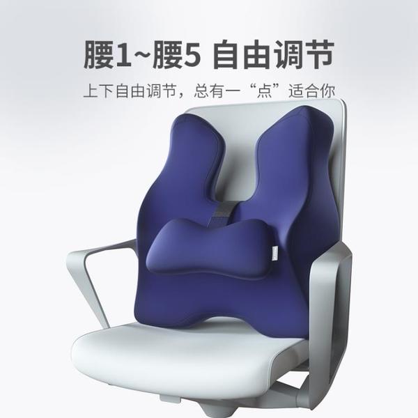 乳膠護腰靠墊辦公室腰靠椅子靠背墊久坐護腰枕座椅腰靠枕孕婦腰墊 果果輕時尚
